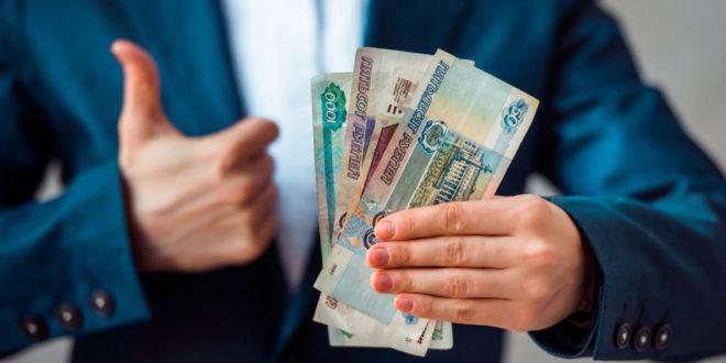 Уменьшение долга по кредиту кредит с просрочками и плохой кредитной