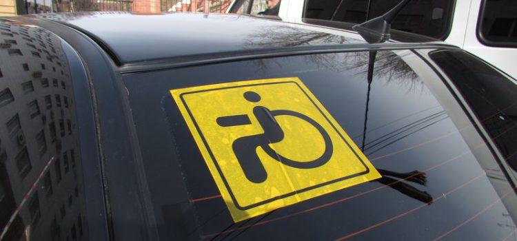 Льготы на автомобиль для инвалидов 2 группы