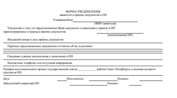 Список документов в суд на алименты