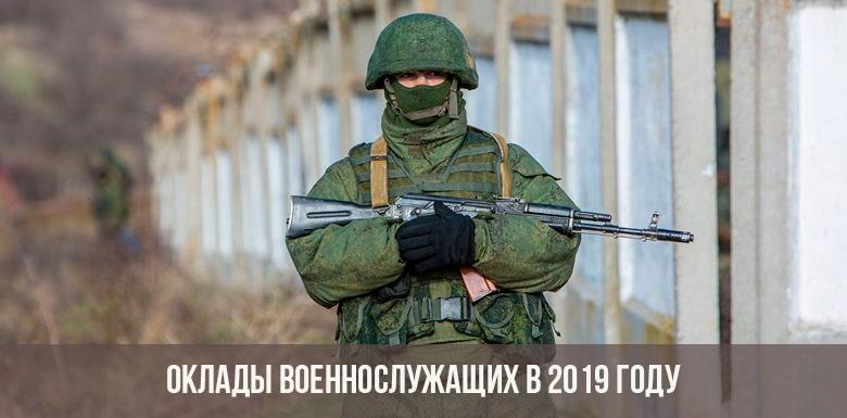 Кто такой одинокий пенсионер в москве