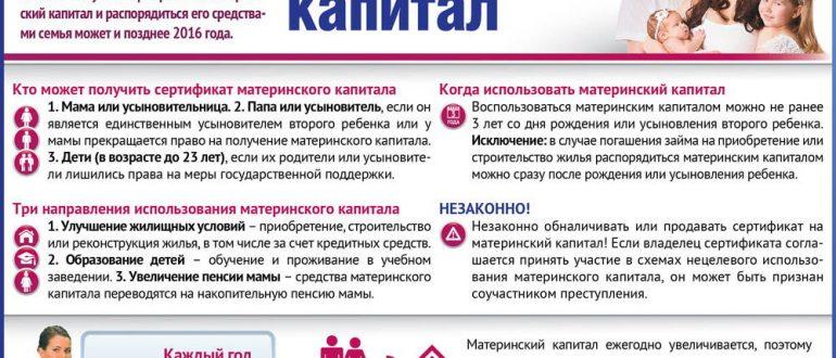 Помощь многодетным семьям чернянского района белгородской области