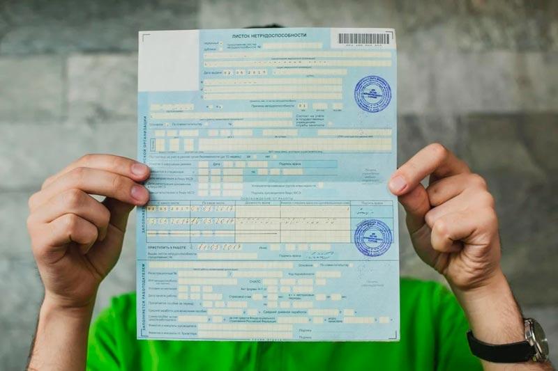Второе гражданство для россиянина уведомление