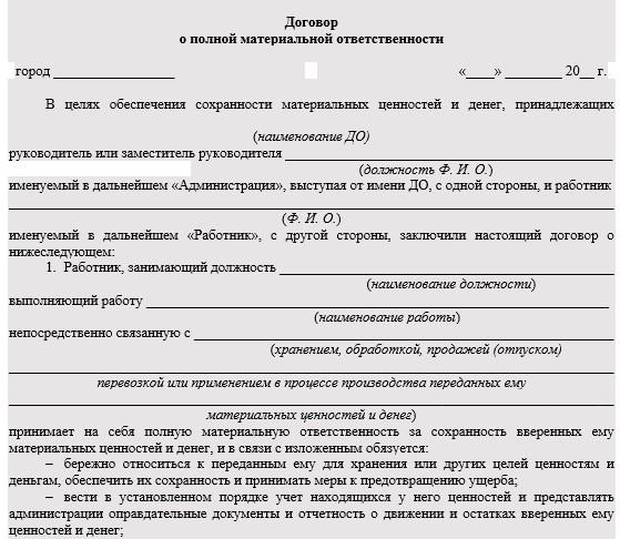 Женская исправительная колония в новгороде