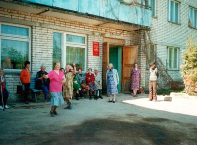 дом престарелых яшкинский район