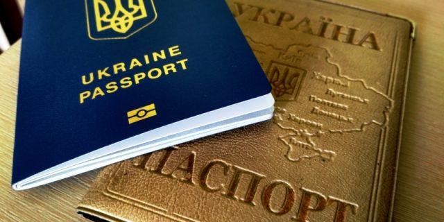 Новый закон о регистрации мигрантов 2019