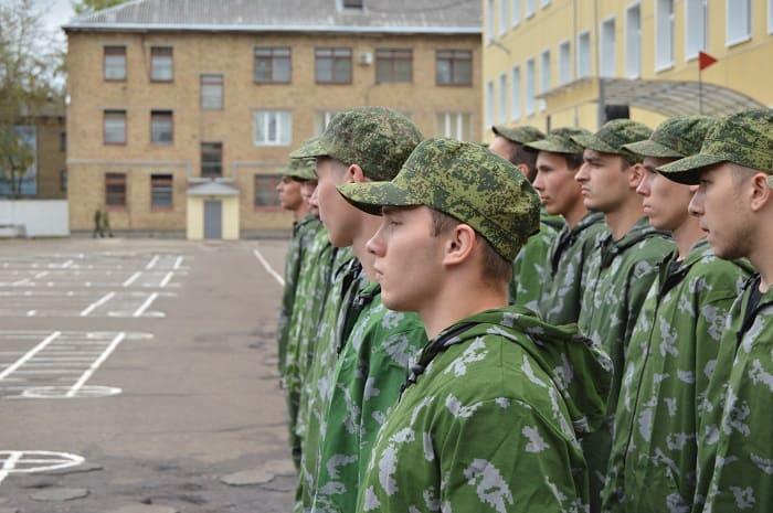 армия бесплатная юридическая консультация