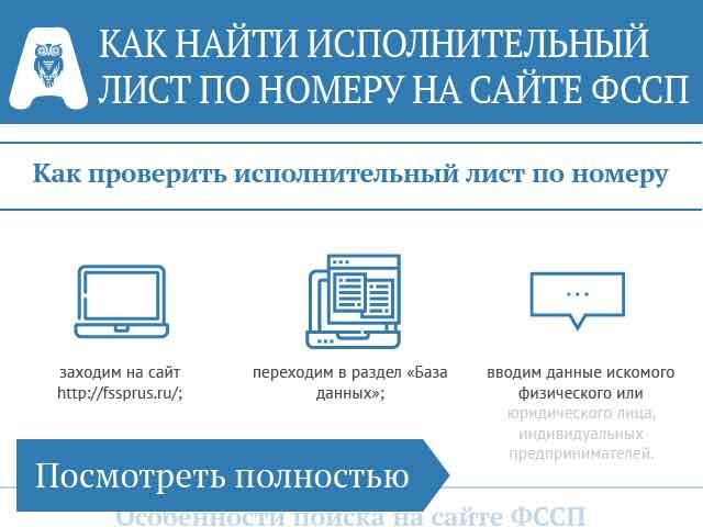 Какие документы для временной регистрации в москве граждан рф мфц