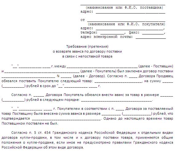 Гк статья551