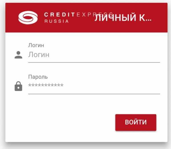 Экспресс кредит финанс коллекторское агентство контакты рефинансирование кредита абсолют банк