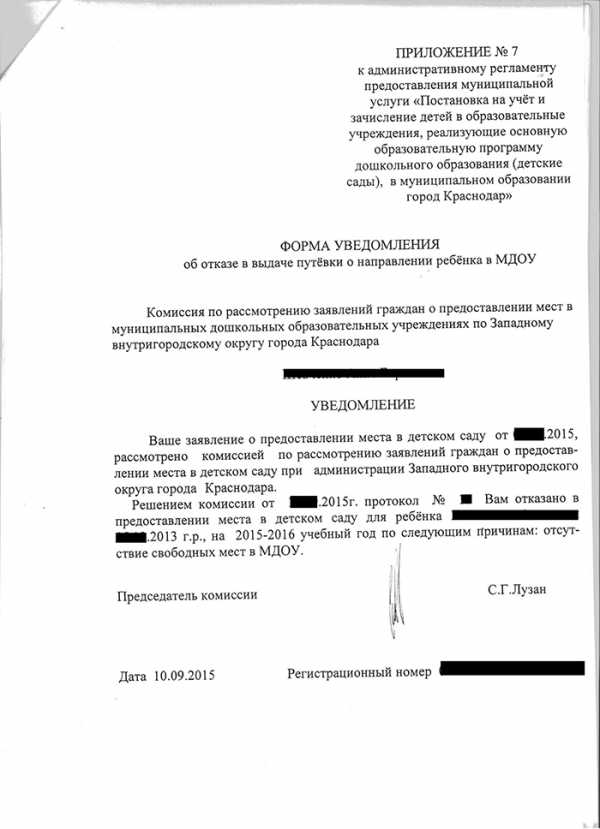 Сайт западно сибирского военного суду