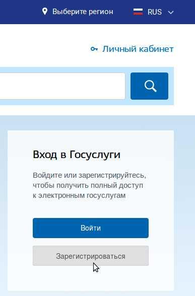 порядок отправки электронной отчетности