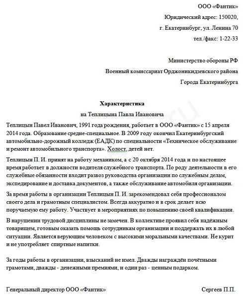 Договор на обслуживания газового оборудования в квартире