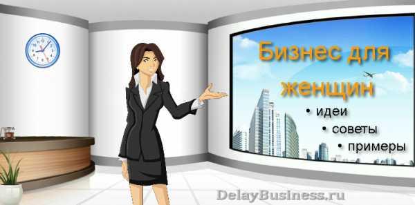 Бизнес идеи мировой мобильный планетарий бизнес план