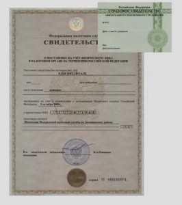 Официальный сайт суд приставов по долгам