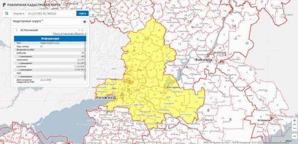 Росреестр онлайн кадастровая карта