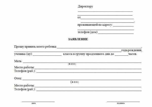 Фз о гражданстве рф 2019 в новой редакции скачать