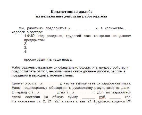 Как узнать свою задолженность по жкх адресу в г москве