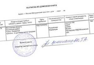 Как попросить скидку у продавца на авто официальных дилеров в москве