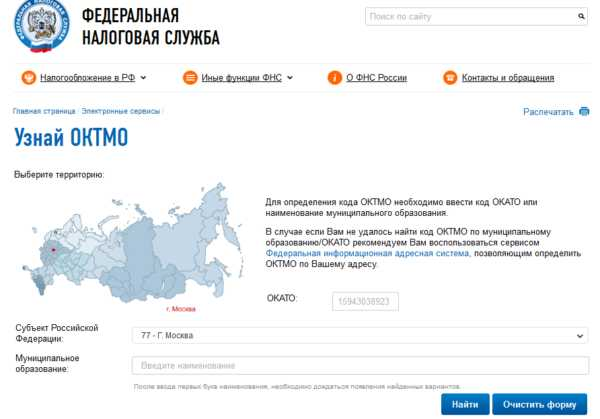 Проверка лицензия такси москва