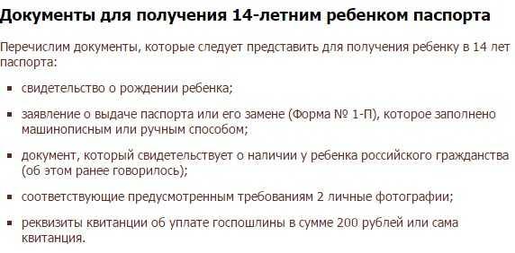 Как получить снилс и инн работнику с кыргызстана