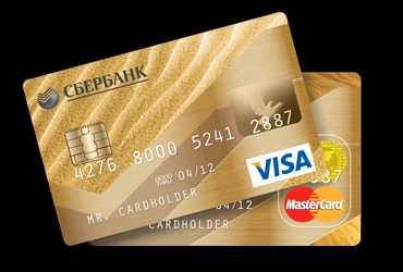 чья кредитная карта лучше