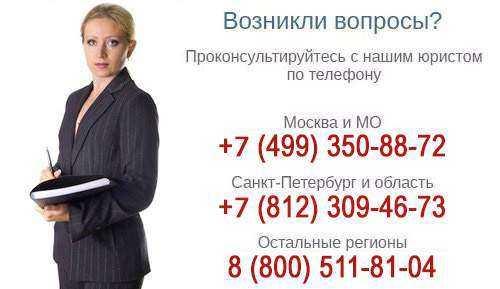 Льготы для госслужащих в москве