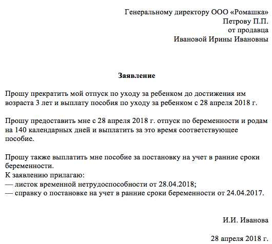 Как повлияет на размер северной пенсии при переезде в белорусь