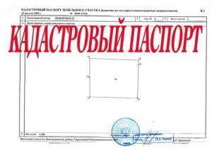 Договор аренды нежилого помещения между юр лицами образец
