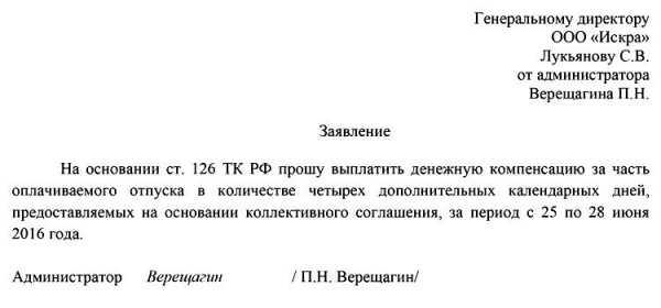 Можно ли при временной регистрации получить социальную карту в московской обласи