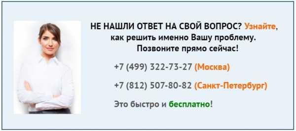 Консультация налогового инспектора онлайн бесплатно