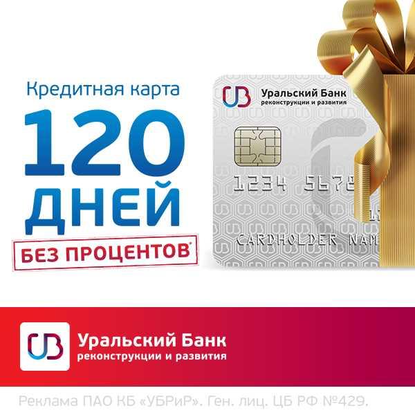Легальная помощь в получении кредита