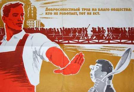 Работа вахтой для девушек из беларуси блог альшевской
