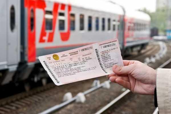 Сколько стоит билет на ребенка 4 лет на поезд