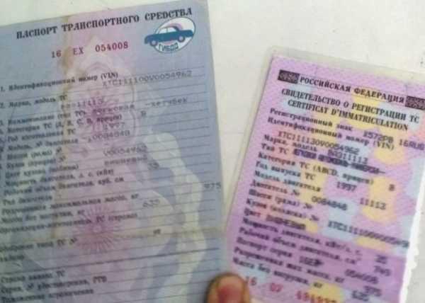 Ликвидаторы чернобыльской аварии льготы