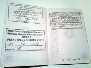 Ставится ли штамп в паспорте о временной регистрации сроки временной регистрация иностранцев в россии