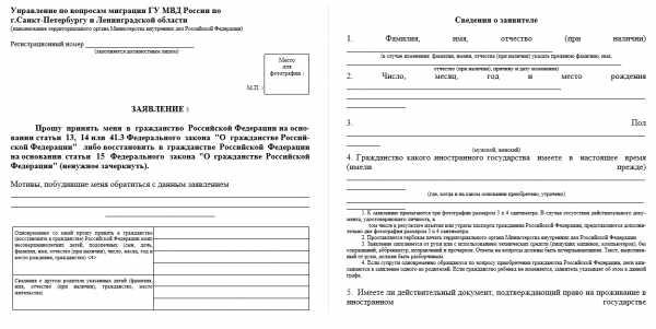 Перечень документов при передачи жилого дома управляющей компании