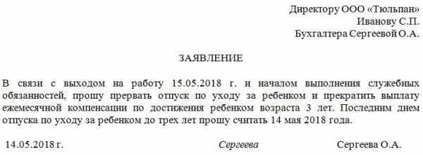 Норма воды на 1 человека в месяц в беларуси в 2019 году